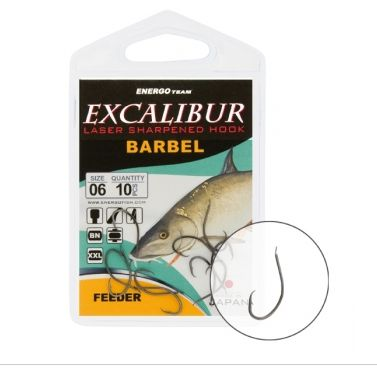 Excalibur Barbel feeder